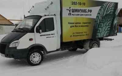 Грузоперевозки, вывоз строительного мусора - Новокуйбышевск, цены, предложения специалистов